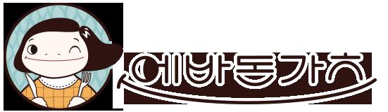 에바돈가츠 공식 홈페이지